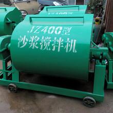 新疆干粉砂漿攪拌機價格優惠圖片