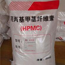 广西来宾金秀羟丙基甲基纤维素厂家供应图片