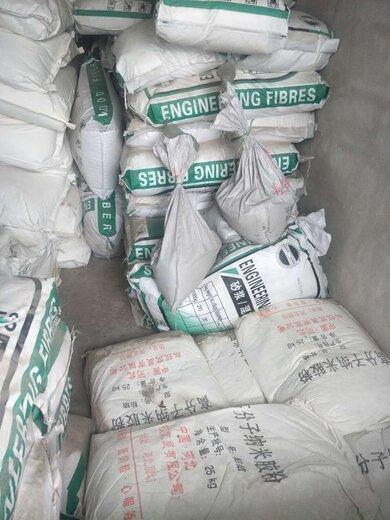 广西玉林陆川纤维素(HPMC)大量批发