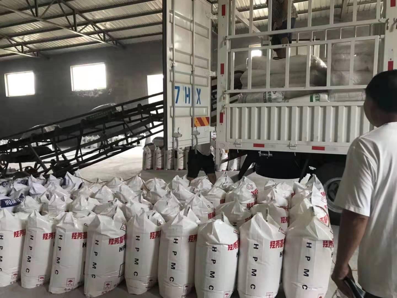 崇左宁明砂浆纤维素厂家价格