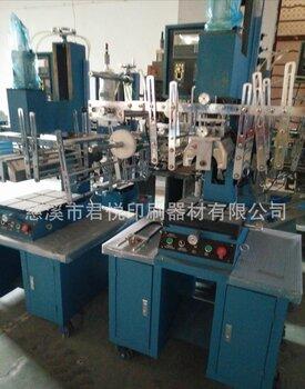 浙江推薦熱轉印機器、熱轉印花膜、塑料熱轉印加工、logo印刷