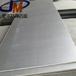 供應InconelX-750高溫耐腐蝕板帶gh4145彈簧卷帶2.4669板帶