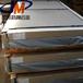 供應Incoloy907沉淀硬化型鎳基合金Incoloy907板材
