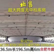 信阳二手钢结构市场图片