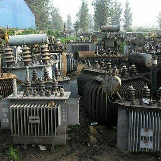 衢州變壓器回收公司