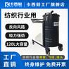 江蘇工業吸塵器廠家