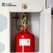 山東東營市自動滅火設備/七氟丙烷氣體滅火-齊力消防