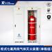 ALASHANMENG机房/档案室/配电室/储油间/泵房/用气体灭火设备