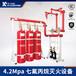 天水管網式七氟丙烷滅火系統廠家丨型號QMQ4.2/120自動滅火系統