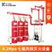 甘肅酒泉七氟丙烷3C認證廠家齊力消防丨七氟丙烷自動滅火系統