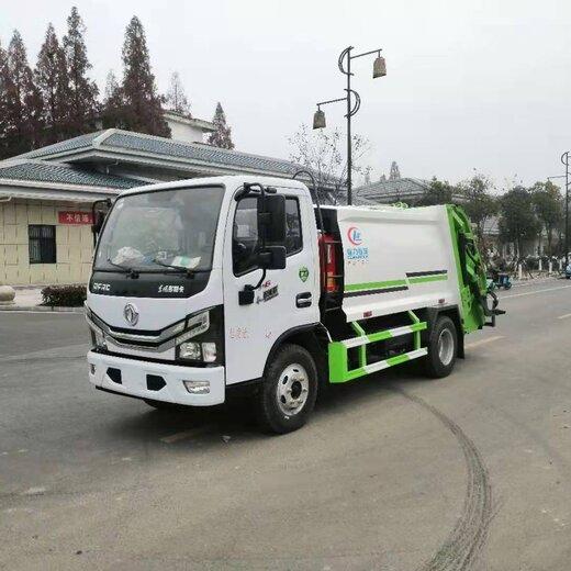 遼寧沈陽6方壓縮垃圾車價位,壓縮式垃圾車