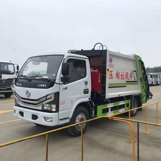 江蘇蘇州6方壓縮垃圾車招標采購,側裝壓縮垃圾車