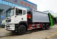 生產18方壓縮垃圾車質量可靠,后雙橋壓縮垃圾車
