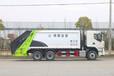 訂制18方壓縮垃圾車售后保障,后裝式壓縮垃圾清運車