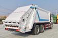 制造18方壓縮垃圾車安全可靠,后雙橋壓縮垃圾車