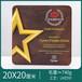 珠海銀行網點授予紀念牌,老員工功勛獎牌定做