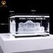 供應方體水晶內雕禮品蘇州園林建設禮品價格