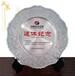 文山供應浮雕錫制紀念盤,退休紀念品,工會年度表彰獎杯