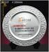 商務饋贈紀念,老員工獎杯感謝牌定做,蘇州腐蝕錫盤價格