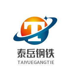 泰岳鋼鐵(山東)有限公司