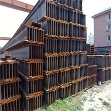 隴南Q345B工字鋼280×122×8.5工字鋼生產廠家圖片