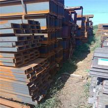 商丘材質Q355D14工字鋼廠家報價圖片