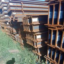 五家渠材質Q345B400×146×14.5工字鋼廠家供應圖片