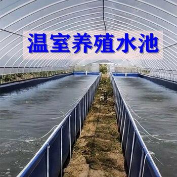 江西魚池帆布有限公司,供應養殖帆布水池,室內外養殖魚池