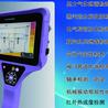 可视化超声检漏仪