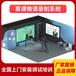 空中課堂微課慕課室搭建4K真三維一體化慕課系統