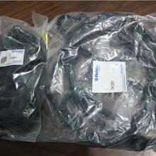 山西臨汾珀金斯404D-22TA搖臂式墊片市場報價圖片