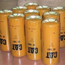 晉城cat卡特彼勒濾清器濾芯1R-0749代理圖片