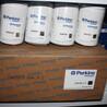 Perkins帕金斯/珀金斯1106进口机油滤2654A111哪家有