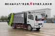 國六新款物業用垃圾車12噸垃圾壓縮車多少錢