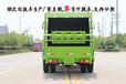 國六新款環衛綠化垃圾車12噸垃圾壓縮車的價格多少