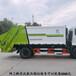 東風D917方環衛垃圾車18噸廢物運輸車價格便宜