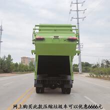 东风御虎15吨压缩垃圾车医院用的垃圾车厂家供应图片