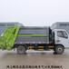 12噸廢物運輸車東風專底6噸壓縮垃圾車價格便宜