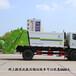 東風專底15噸垃圾壓縮車12方垃圾車廠家供應