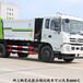 東風小多利卡20噸壓縮垃圾車市政環衛用的垃圾車價格便宜