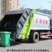 東風專底10噸垃圾壓縮車3噸垃圾轉運車價格便宜