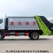 东风小多利卡5吨压缩垃圾车医院用的垃圾车厂家供应