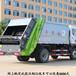 東風途逸18噸壓縮垃圾車建筑工地用的垃圾車價格便宜