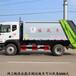 東風途逸5噸壓縮垃圾車建筑工地用的垃圾車廠家供應