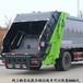 東風途逸4噸壓縮垃圾車4方垃圾回收車廠家供應