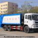 東風D915噸壓縮垃圾車大型廠礦用的垃圾車質量好