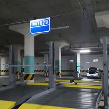 阿壩州若爾蓋停車庫租賃循環式機械式停車位二手機械立體車庫價格圖片