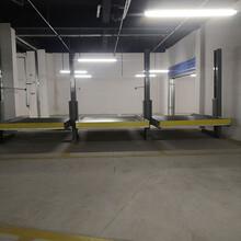 黔西南州冊亨縣停車庫租賃PXD停車二手立體車位過規劃圖片
