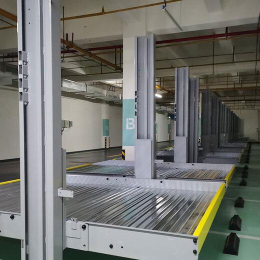 重庆市黔江区立体停车租赁横移机械停车闲置莱贝机械式停车设备改