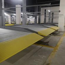 陜西省商南停車庫租賃三層機械式立體車庫收購機械停車場回收圖片
